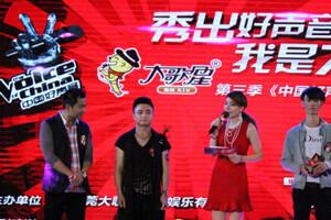 中国好声音第三季第十二期