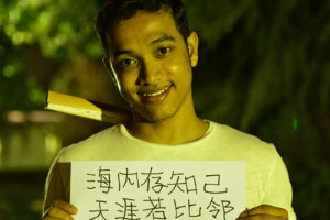 中华好诗词20141031