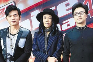中国好声音20150731
