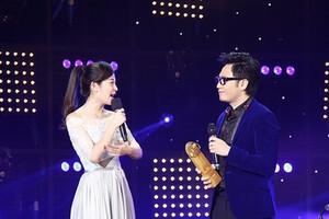 光荣绽放十大中文金曲演唱会