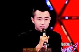 全城热恋男嘉宾刘洋