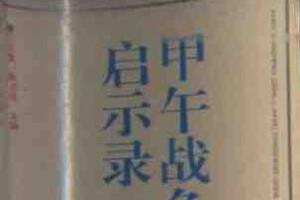 凤凰大视野20150730