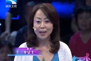 大王小王老公小她19岁