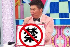 天才冲冲冲 20150816