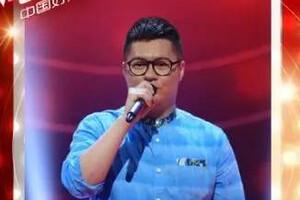中国好声音第四季学员朱强