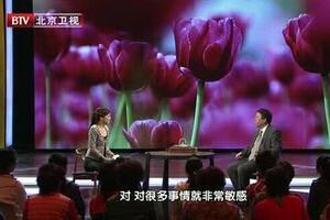养生堂2014视频全集