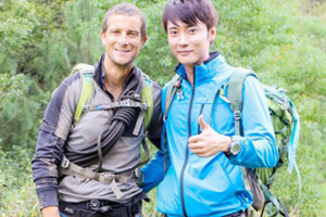 跟着贝尔去冒险张丹峰