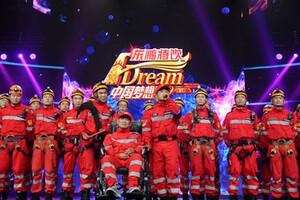 中国梦想秀20151028