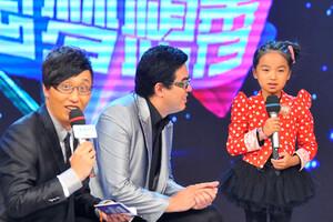 中国梦想秀20151029