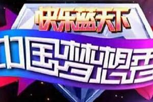 中国梦想秀20151102
