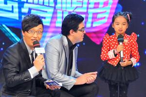 中国梦想秀第三季