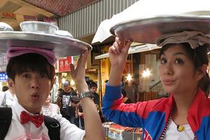 食尚玩家首尔