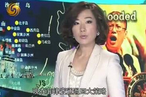 今日看世界朝鲜