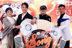 中国好歌曲20160205
