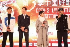 中国好歌曲第三季播出时间