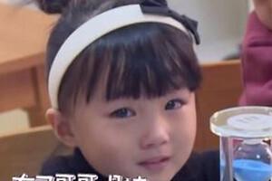 二胎时代曹颖家小女孩