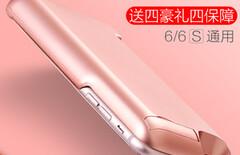 苹果6s充电宝专用无线图片