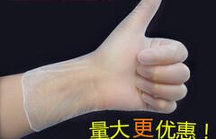 一次性橡胶手套图片