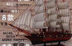 一帆风顺帆船摆件图片