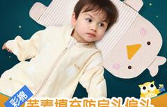 一岁宝宝枕头图片