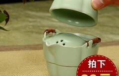 一壶两杯陶瓷图片