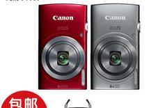 充新数码相机图片