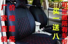 夏利四季通用汽车座垫图片