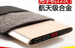 充电宝20000毫安智能图片