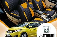 本田新飞度皮汽车座套图片