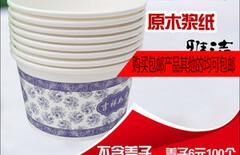 一次性碗纸碗图片