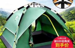 充气帐篷图片