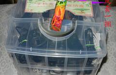 充电器收纳盒图片