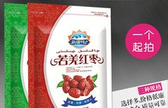 250g红枣包装袋图片