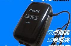 充氧泵海利图片