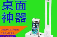 安卓手机充电插座座图片