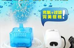 充氧泵鱼缸过滤图片