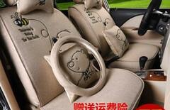 可爱通用亚麻座椅套图片