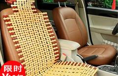 夏季竹片面包车座垫图片