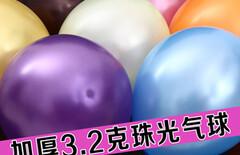 充灌水气球图片