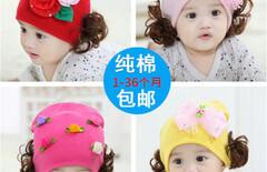 一岁女宝宝帽子春秋图片