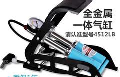 充气泵脚踏图片