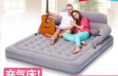 充气沙发床图片