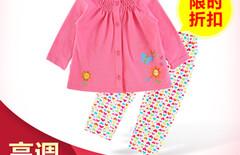 一岁半女宝宝春装外套图片
