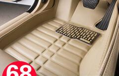 一汽威乐汽车脚垫图片