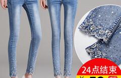九分裤女小脚裤牛仔裤带钻图片