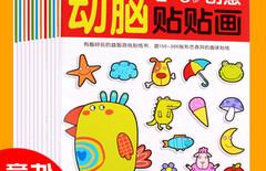 小红花3-6岁涂色书图片