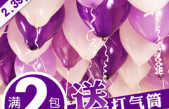 气球婚庆布置气球图片