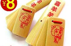 竹玩具图片