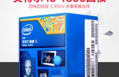 台式电脑四核cpu图片