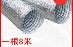 排风扇软管图片